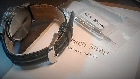 腕時計のベルト交換 自宅で簡単にできました