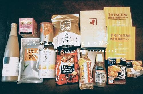 高島屋 食料品総合 福袋 ネタバレ