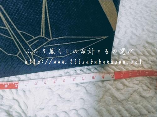 2017年 もち吉 2000円福袋