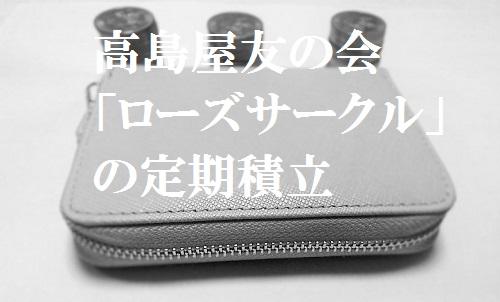 f:id:mizuhaya:20170221113339j:plain