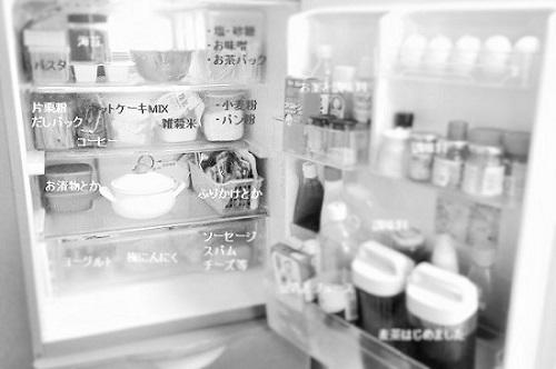 キッチン収納 2人暮らしの冷蔵庫