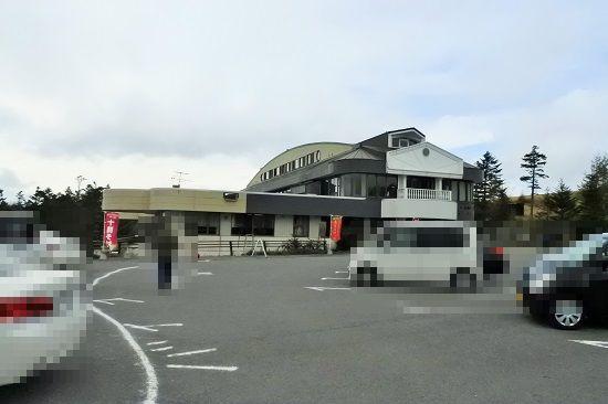 山本小屋ふる里館