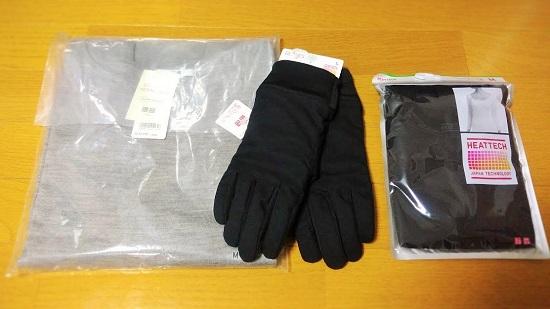 ユニクロの洋服と雑貨