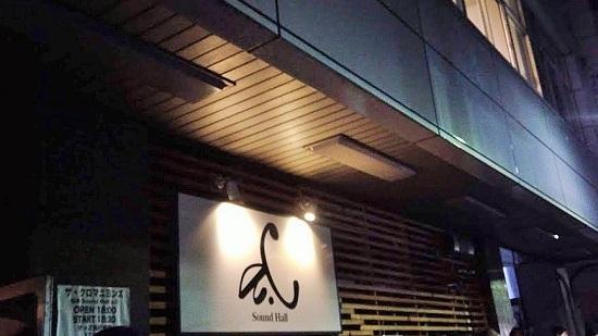 松本Sound Hall a.C
