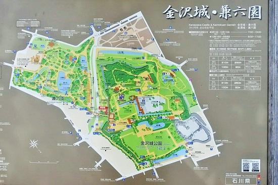 金沢城と兼六園