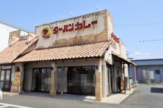 ターバンカレー須坂インター店