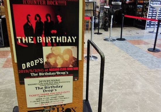 The Birthday×Drop'sの感想やセトリ等【長野CLUB JUNK BOX 20th Anniversary「COUNTER ROCK!!!!!」】
