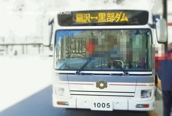 電気バスで黒部ダムへ