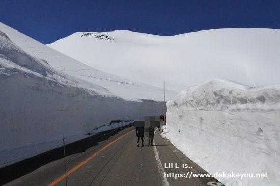 晴天の雪の大谷