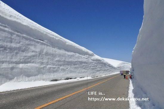 【雪の大谷】立山黒部アルペンルート長野側の扇沢から室堂へ!感想/体験談