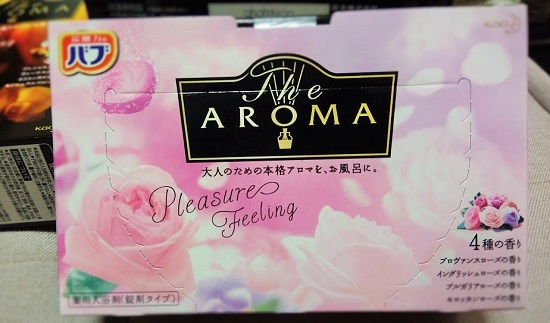 バブ The Aroma Pleasure Feeling