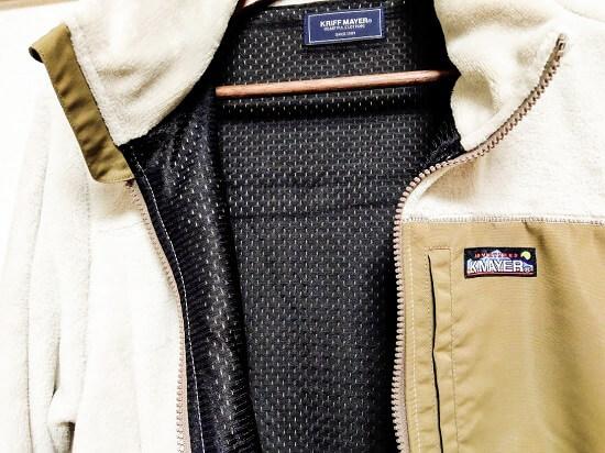 ボアフリースジャケット裏地と胸元の切り替え部分