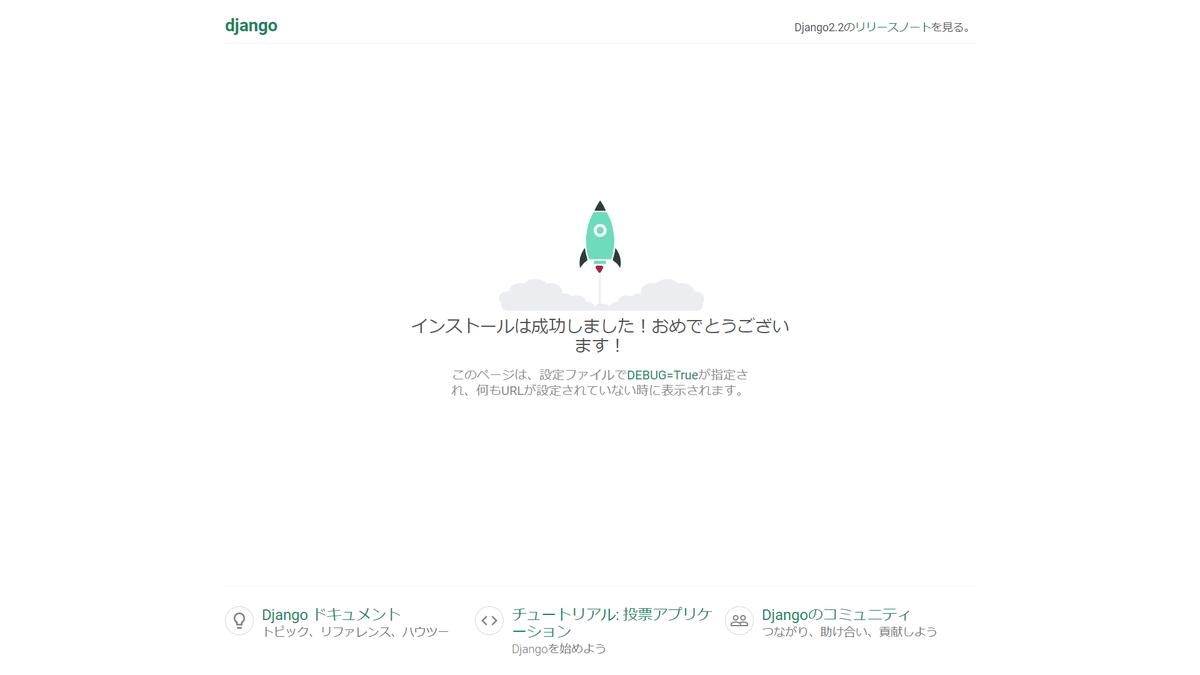 f:id:mizuhiki0111:20190506165752p:plain