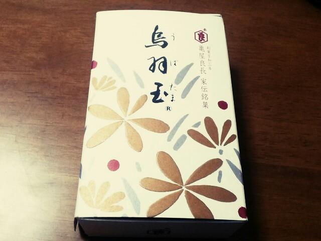 f:id:mizuho000:20170404232059j:plain
