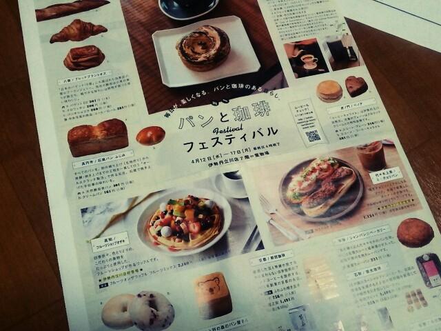 f:id:mizuho000:20170412174648j:plain