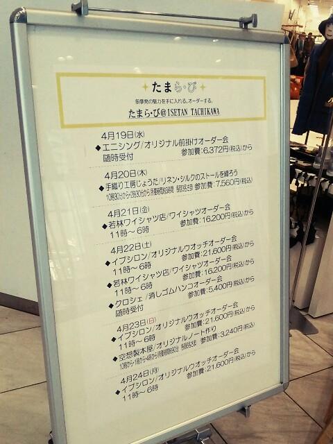 f:id:mizuho000:20170419225909j:plain