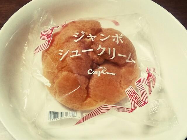 f:id:mizuho000:20170515005811j:plain