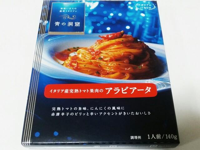 f:id:mizuho000:20170910213414j:plain
