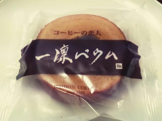 f:id:mizuho000:20170921095653j:plain