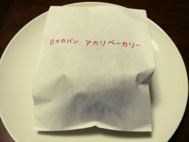 f:id:mizuho000:20171026121312j:plain
