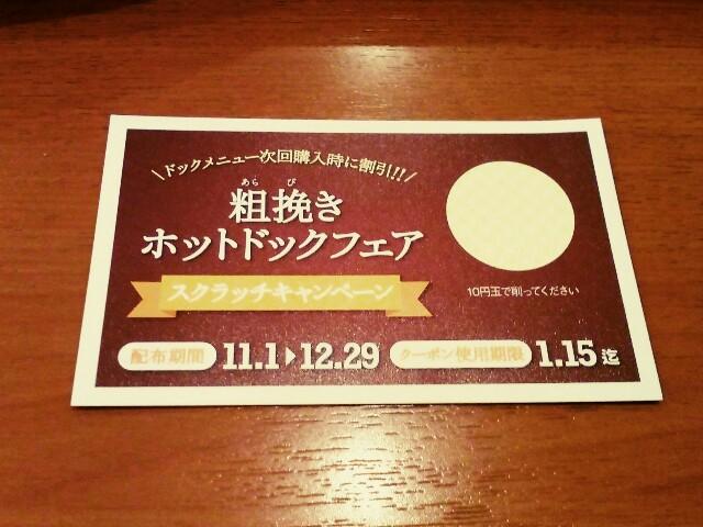 f:id:mizuho000:20171210173211j:plain