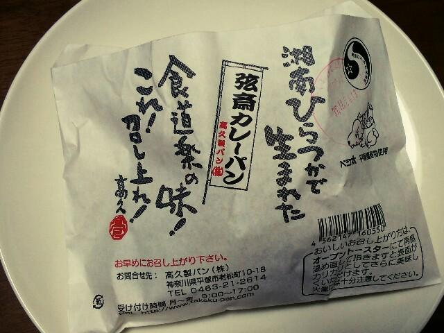 f:id:mizuho000:20171223191512j:plain