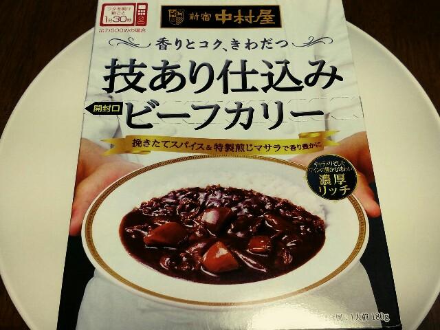 f:id:mizuho000:20180112192508j:plain