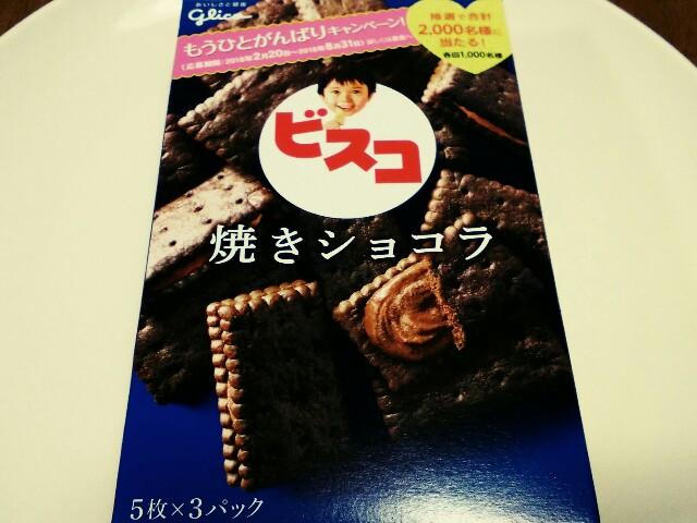 f:id:mizuho000:20180221220012j:plain