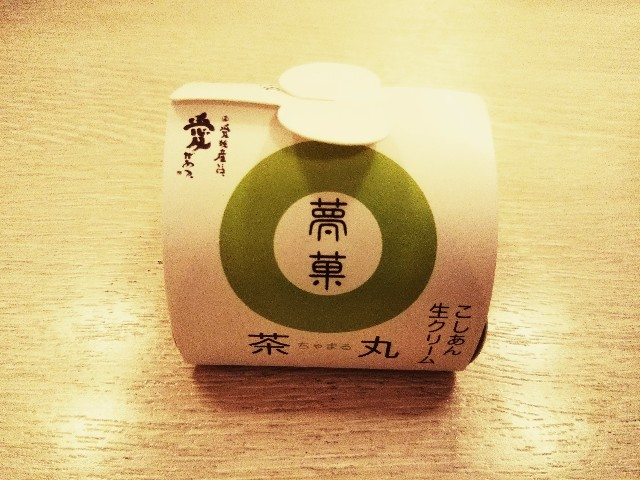f:id:mizuho000:20181127214827j:plain