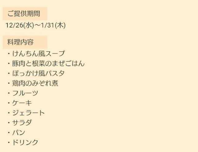 f:id:mizuho000:20190201004903j:plain