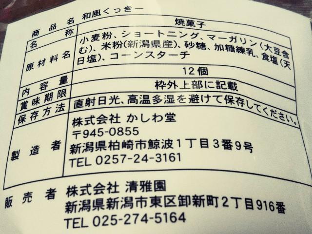 f:id:mizuho000:20190216120847j:plain