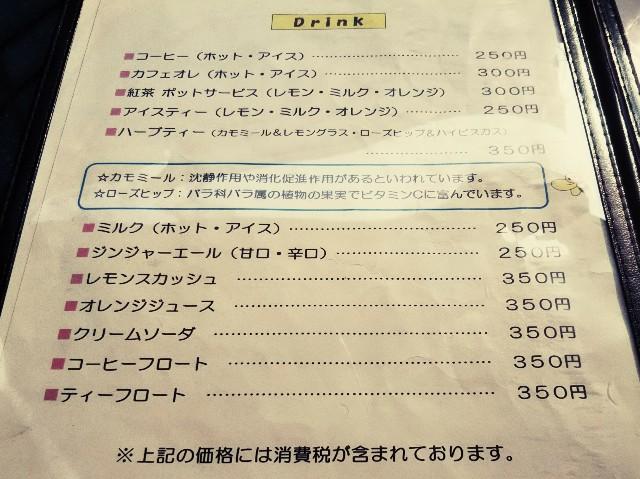 f:id:mizuho000:20190220162641j:plain