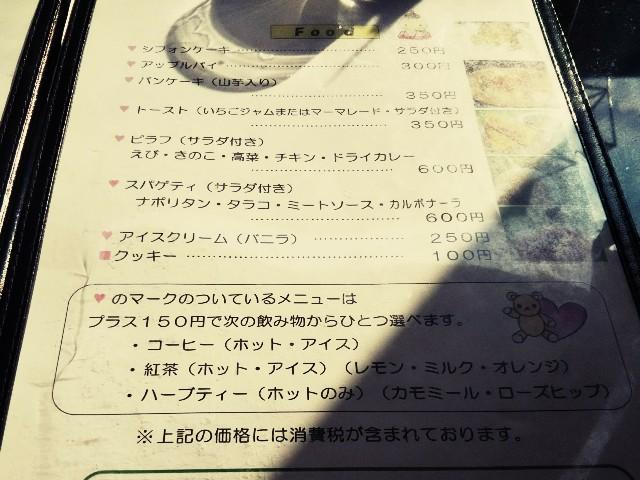 f:id:mizuho000:20190220162701j:plain