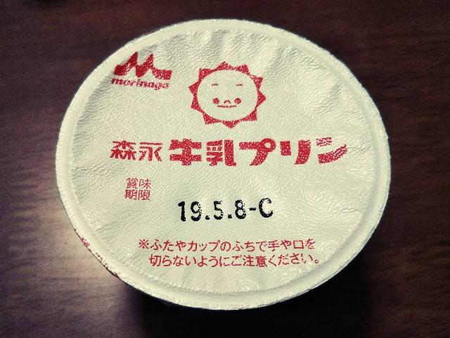 f:id:mizuho000:20190224232932j:plain