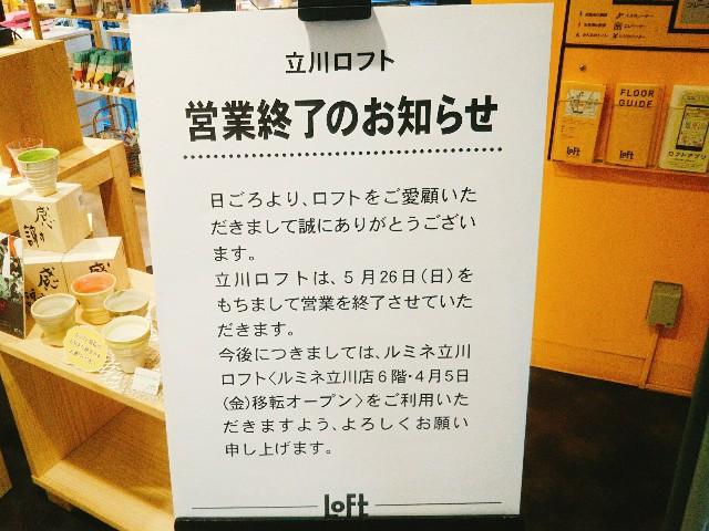 f:id:mizuho000:20190402181643j:plain