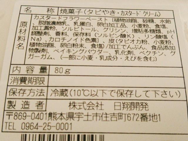 f:id:mizuho000:20190407082859j:plain