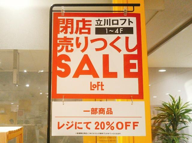 f:id:mizuho000:20190419201301j:plain
