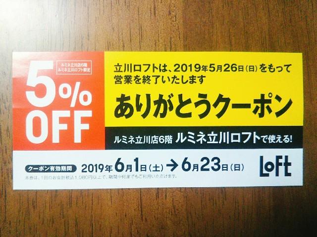 f:id:mizuho000:20190419202312j:plain