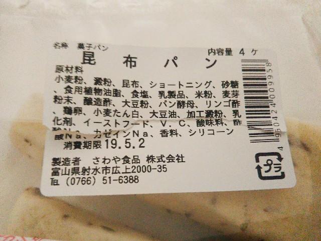 f:id:mizuho000:20190428114958j:plain