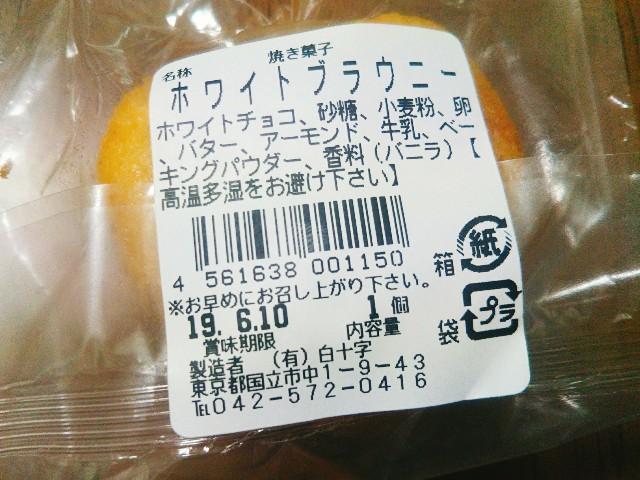 f:id:mizuho000:20190511105236j:plain