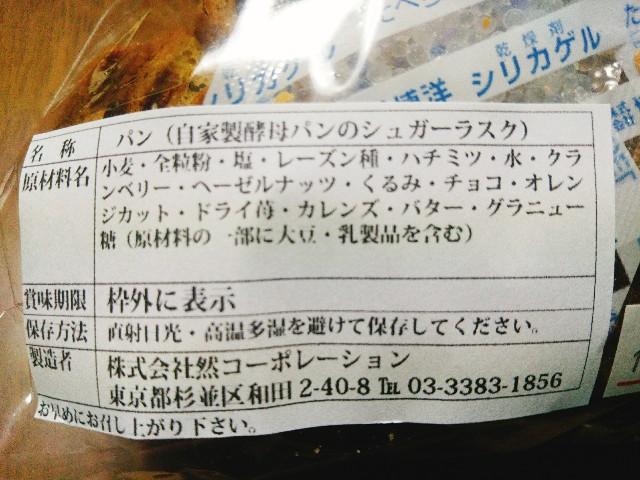f:id:mizuho000:20190522000202j:plain