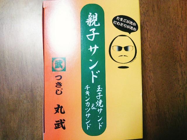 f:id:mizuho000:20190526233528j:plain