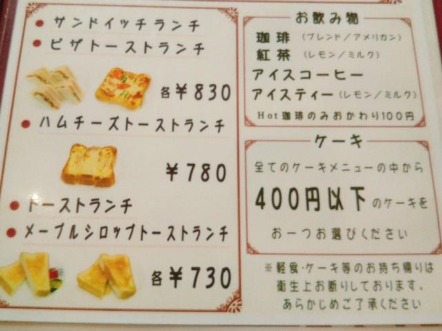f:id:mizuho000:20190820141153j:plain