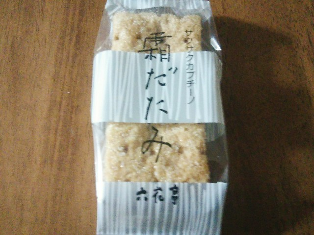 f:id:mizuho000:20190831074630j:plain