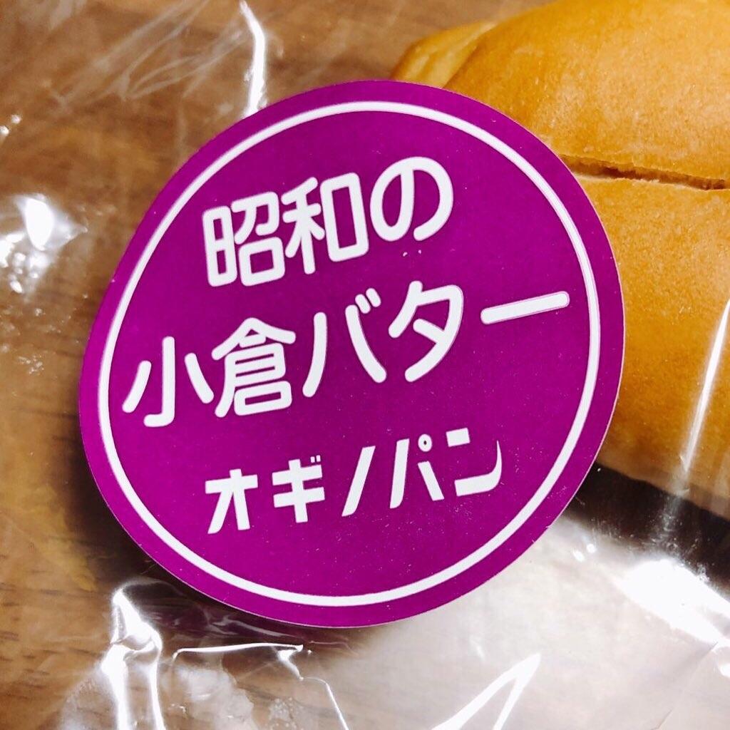 f:id:mizuho000:20191012110849j:image