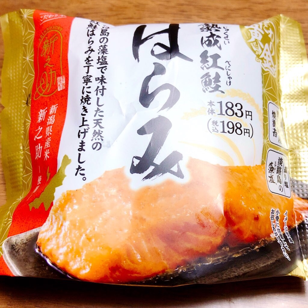 f:id:mizuho000:20191104104534j:image