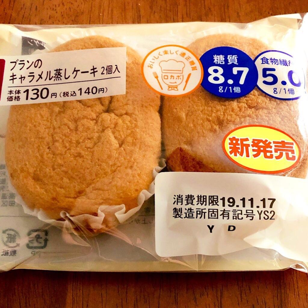 f:id:mizuho000:20191117104518j:image