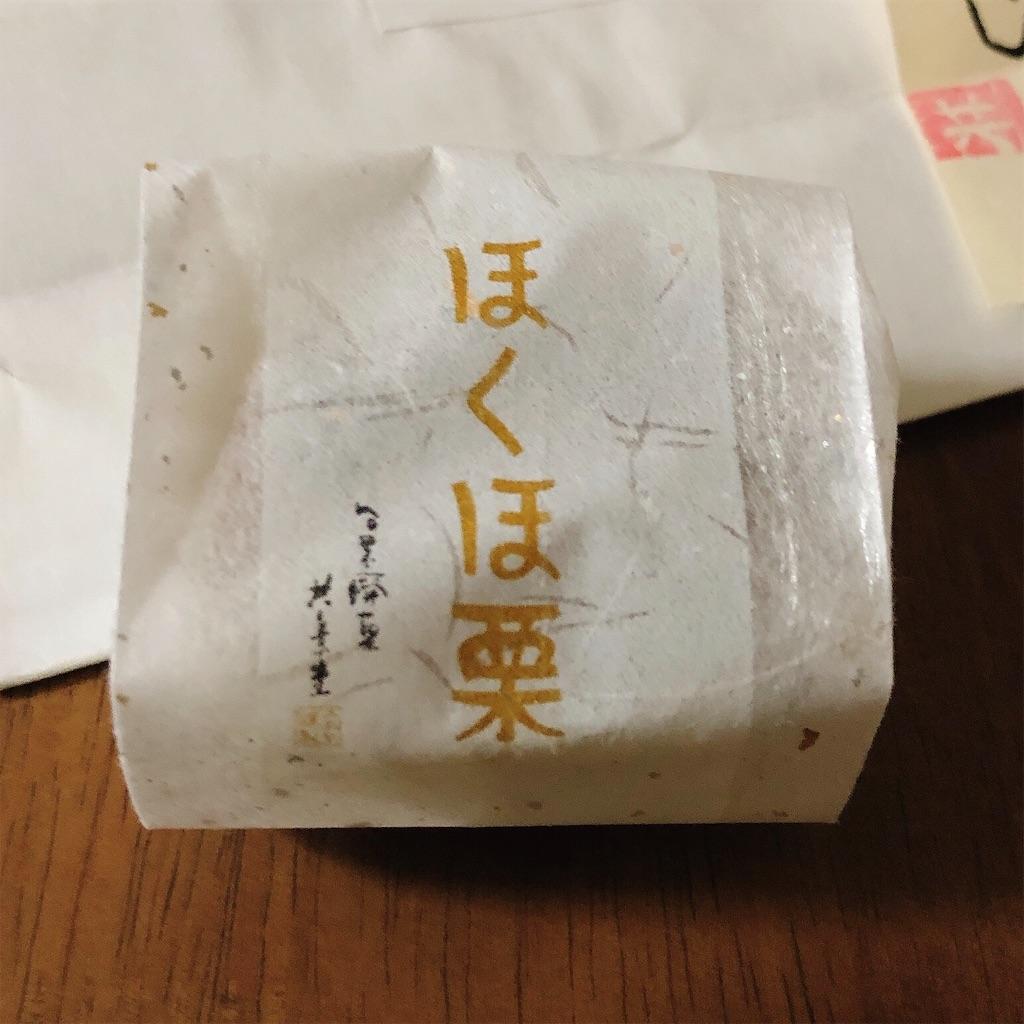 f:id:mizuho000:20200102113831j:image