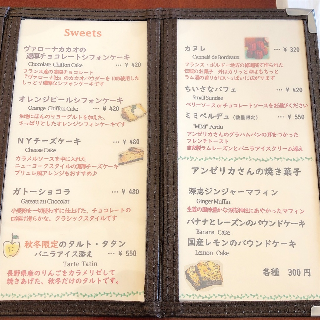 f:id:mizuho000:20200211184935j:image