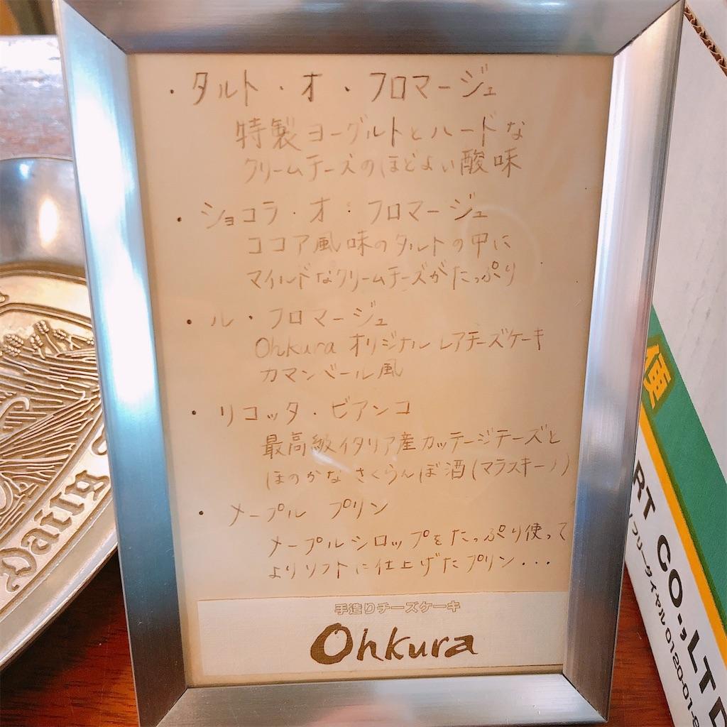 f:id:mizuho000:20200212001346j:image